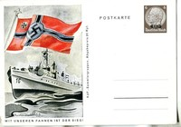 Buy Online - 1941 STAMP DAY (COLOUR) (025648)