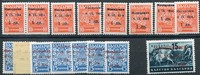 Buy Online - OVERPRINT VARIETIES (024762)