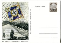 Buy Online - 1941 STAMP DAY (COLOUR) (025647)