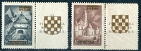 Buy Online - 1941 STAMP EXHIBITION (022628)