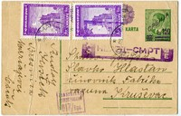 Buy Online - POSTAL STATIONERY (025059)