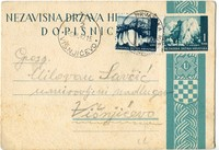 Buy Online - POSTAL STATIONERY (025269)
