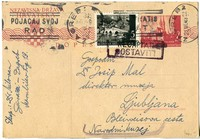 Buy Online - POSTAL STATIONERY (025272)