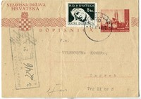 Buy Online - POSTAL STATIONERY (025274)