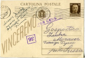 WWII INTERNEE MAIL (025245)